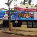 Jaya Prada Cinema Hall in Chennai