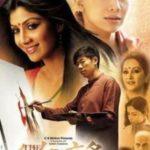 Jaya Prada Debut Multilingual Film The Desire (2010)