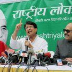 Jaya Prada Joins Rashtriya Lok Dal