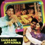 Jaya Prada in Sanadi Appanna Kannada Movie