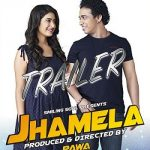 Jhamela movie