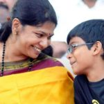 Kanimozhi With Her Son Adithyan
