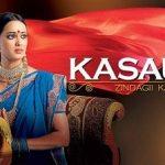 Kasautii Zindagii Kay Poster