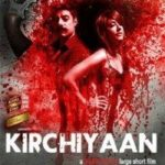 Kirchiyaan