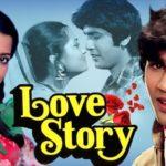Kumar Gaurav in movie Love Story