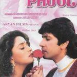 Kumar Gaurav in the Movie Phool