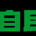 Liberal Democratic Party Japan
