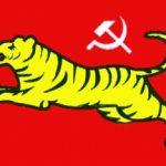 Logo of All India Forward Bloc