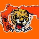 Logo of Shiv Sena Party