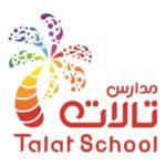 Loujain Alhathloul- Talat School Logo