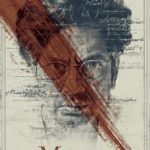 Manto Film 2017