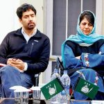 Mehbooba Mufti With Her Brother