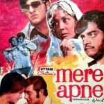 Mere Apne (1971)