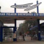 Mohan Meakin Mohan Nagar