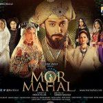 Mor Mahal Poster