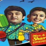 Mrs. & Mr. Sharma Allahabadwale