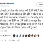 Narendra Modi Tweet On Lokendra Singh Death