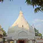 Neem Karoli Baba's Samadhi Mandir At His Vrindavan Ashram