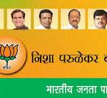 Nisha Parulekar- BJP