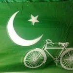 Pakistan Muslim League (Q) Symbol