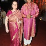Pandit Shivkumar Sharma With His Wife