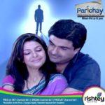 Samir Soni's TV serial Parichay's Poster