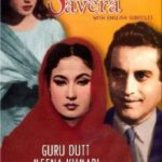 Poster of Film Sanjh Aur Savera