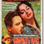 Poster of film Kagaz Ke Phool