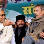 Prakash Jha with Nitish Kumar - JD (U)
