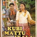 Raghubir Yadav - Kubi Matthu Iyala