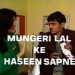 Raghubir Yadav - Mungerilal Ke Haseen Sapne
