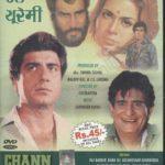 Raj Babbar Debut Punjabi Film Chann Pardesi