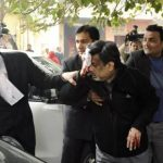 Rajesh Talwar Attacked