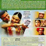Rajiv Kapoor- PremGranth (Director, 1996)