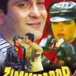 Rajiv Kapoor's Last Movie- Zimmedaar (1990)