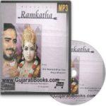 Ramesh Oza's Ramkatha Video Album