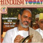 """Rameshbhai Oza In The Magazine- """"Hinduism Today"""""""