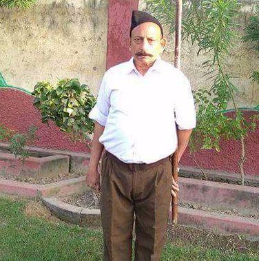Ravinder Gosain