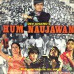 Richa Sharma - Hum Naujawan
