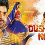 Riddhi Sen's Debut Film Dushman No.1