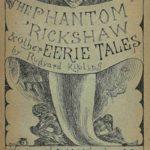 Rudyard Kipling's The Phantom Rickshaw