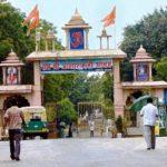Sant Shri Asharamji Bapu Ashram, Motera, Sabarmati, Ahmedabad