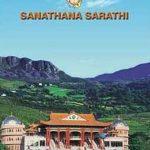 Sathya Sai Baba's Magazine- Sanathana Sarathi