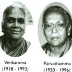 Sathya Sai Baba's Sisters Parvathamma and Venkamma