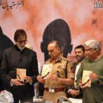 Satyapal Singh Book Release