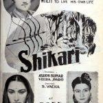 Shikari 1946