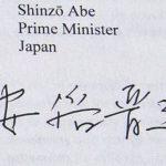 Shinzo Abe Signature