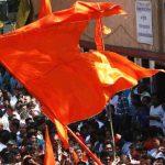 Shiv Sena Violence