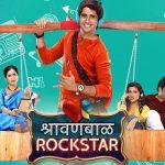 Shravanbaal Rockstar