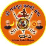Shri Rajput Karni Sena